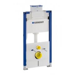 Geberit Duofix WC-element H98 met reservoir UP200 met planchet of frontbediening 111293001