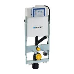 Geberit Gis WC-element UP320 voorbereid op geurafzuiging op koolstoffilter 461370005