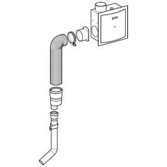 Geberit Duofix geurafzuigset met aansluitbuis en enkelvoudige ventilator t.b.voor reservoir UP320 349351001