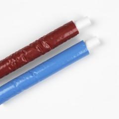 Vsh Multipress k7150 buis met isolatie 20x2 rol 50 met rood 3841266