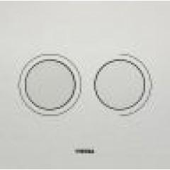 Wisa Luga bedieningsplaat kunststof pneumatisch 16x16cm met dualflush voor XS WC-element wit 8050419601