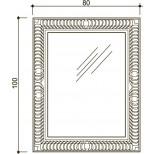 Detremmerie spiegel met decoratieve rand 80x100cm horizontaal en verticaal te bevestigen 014P080